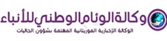 Alwiam News