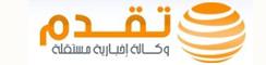 Taqadoum News