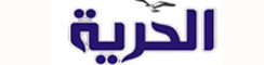 El Hourriyha news