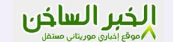 Alkhabar Mag