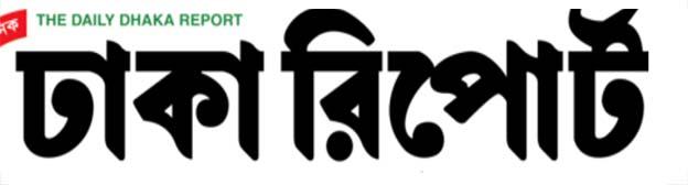 Dhaka Report