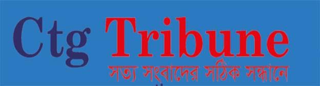CTG Tribune