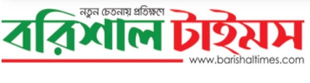 Barishal Times