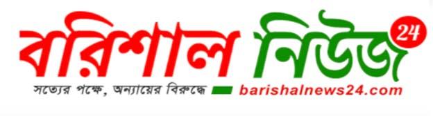 Barishal News24