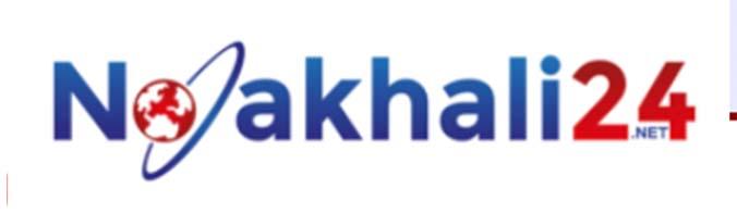 Noakhali24.net