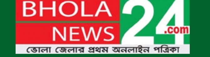 Bhola News24