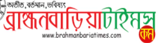 bbaria