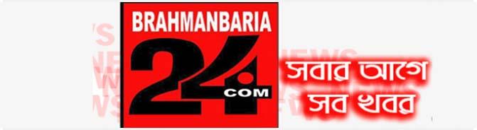 BBaria24