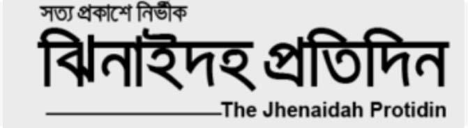 Jhenaidah Pr.