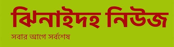 Jhenaidah news