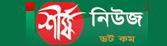 Shersha News24