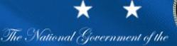 Govt. Info Portal