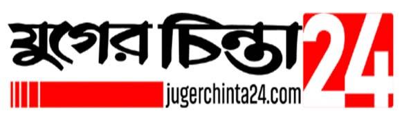 Juger Chinta24