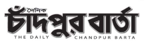 Chandpur Barta