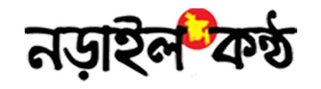 Narail Kantho