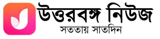 Uttarbanga News