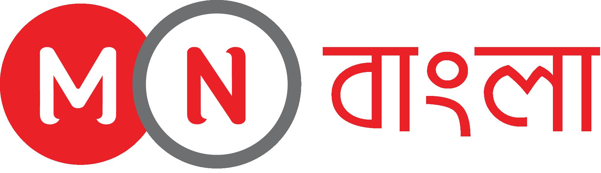 MN Bangla