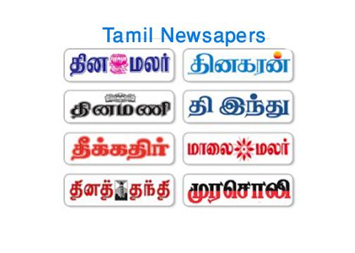 Top popular Tamil newspapers online