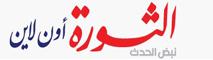 Al-Thawra