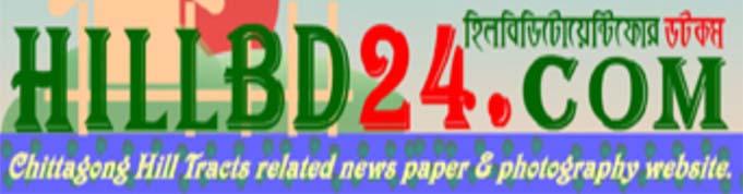 Hillbd24