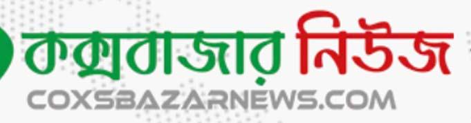 CoxsBazar News