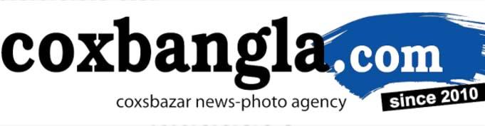 coxbangla.com