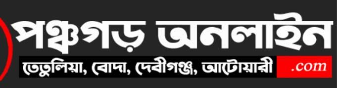 Panchagarh