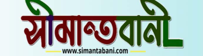 Simantabani