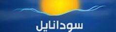 Daily Sudanile