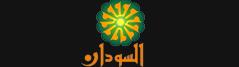 Sudan TV