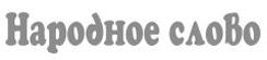 Hapodhoe Magazine