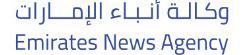 UAE news agency