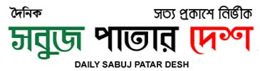 SabujPatar