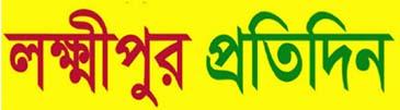 Lax Pratidin