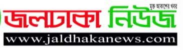 Jaldhaka News