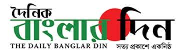 Banglar Din