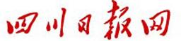 Sichuan Daily