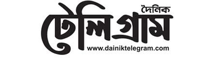 Dainik