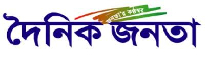 Daily Janata