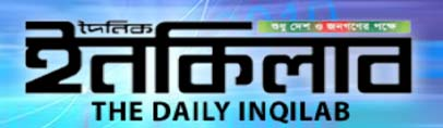 Daily Inqilab