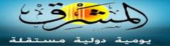 Al Mashriq