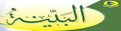 Al Bayyna