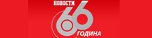 Daily Novosti