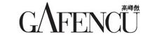 Gafensu Magazine