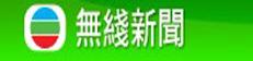 TVB TV