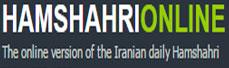 Hamshahri Online