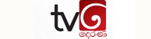 Derana TV
